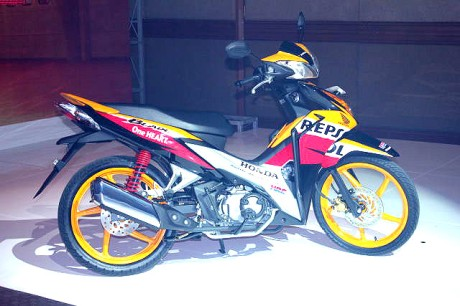 http://ninja250r.files.wordpress.com/2011/07/repsol-blade.jpg?w=460&h=306&h=306