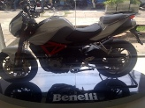 Benelli BJ600GS Side