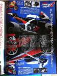 Honda-RCV1-Young-Machine-01