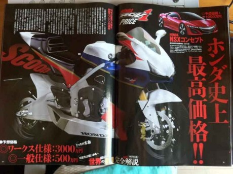 Honda-RCV1-Young-Machine-02-635x474