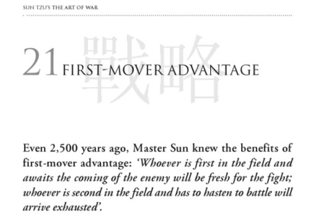 FirstMover_advantage