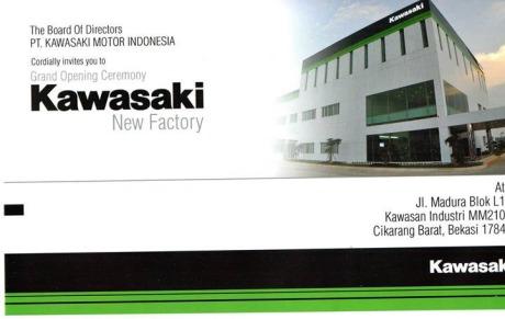 kawasakiFactory