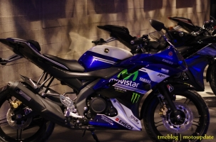 Launching_Yamaha_R1540