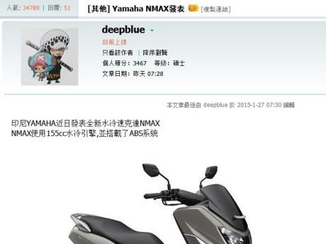 Nmax150